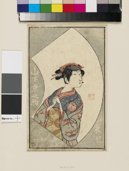 Yamashita Kyōnosuke