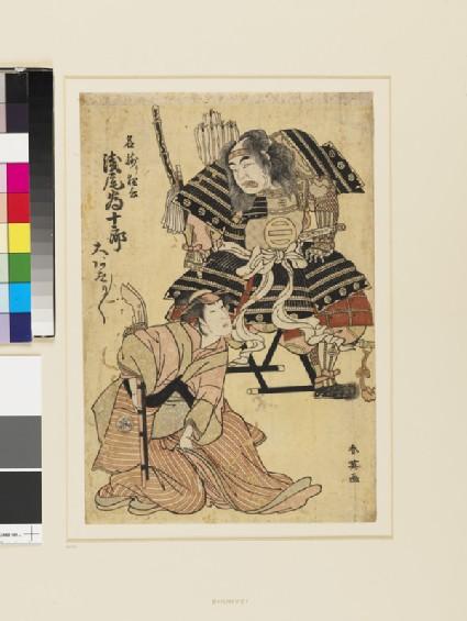 The actor Asaō Tamejūrō playing the part of a warrior threatening a woman who kneels holding a matchlock gun