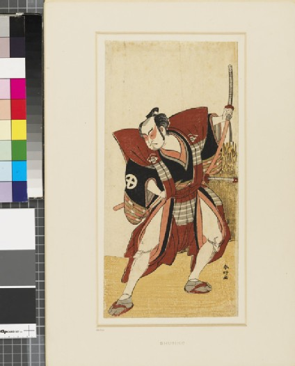 Ōtani Hiroji as a Samurai holding a fan in his right hand and a sword in his left