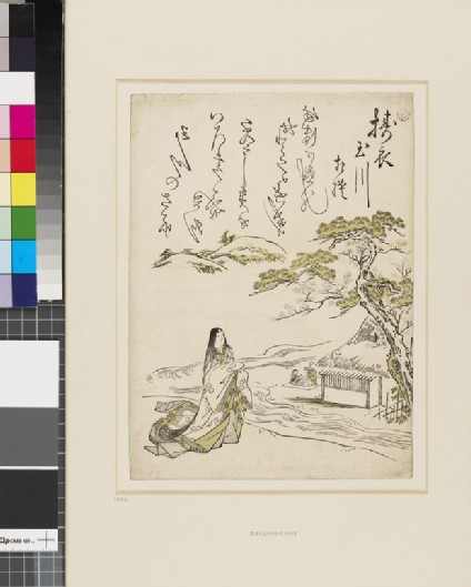 A poetess stands beside a stream which flows round a cottage and spreading tree under which two women are beating cloth
