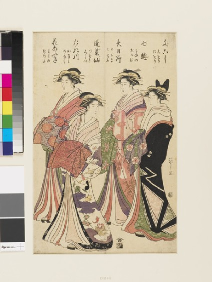 Courtesans of the Ogiya with their kamuro