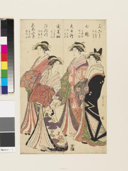 Courtesans of the Ogiya with their kamuro