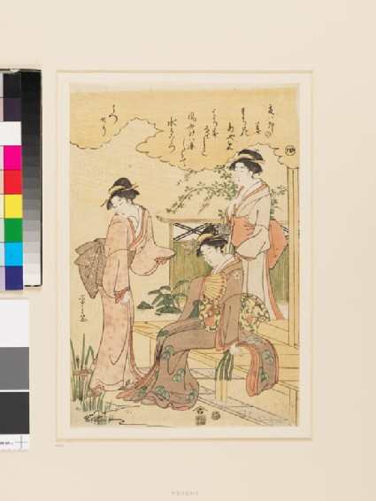 Three women watching purple irises, with text from The Tale of Genji