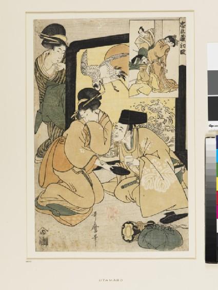 Chūshingura Act One