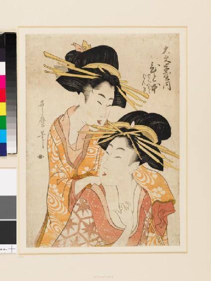 The Courtesan Hitomoto of the Daimonji-ya
