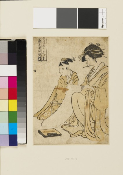 Courtesan rolling a scroll, a young girl by her side