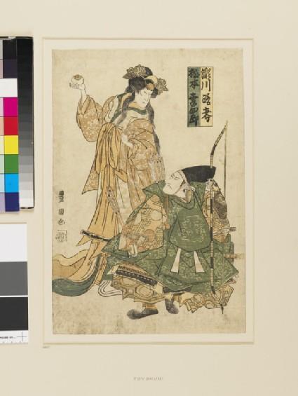 Segawa Rokō as Takiyashi-hime holding the sacred jewel, Matsumoto Kōshirō as Tawara Tōda Hidesato