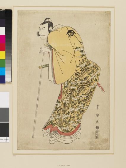 Nakamura Nakazō II as Kudō Suketsune