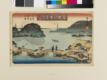 Returning Sails at Kanazawa, View of Nojima from Seto Bridge