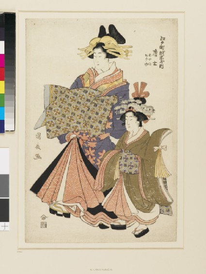 The Courtesan Morokoshi of the House of Echizen in Edochō