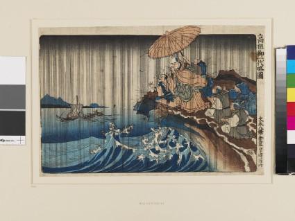 Nichiren's Prayer for Rain Answered at Ryōzengasaki, Kamakura, in 1271