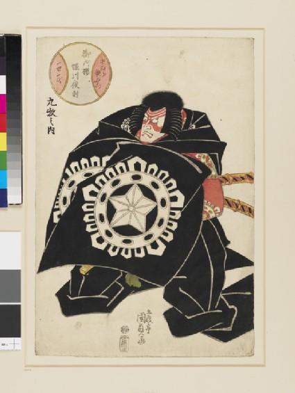 Nakamura Utaemon Issei Ichidai