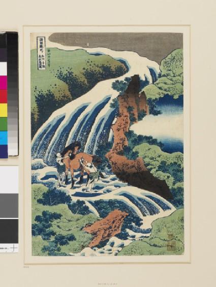 Yoshino Waterfall, where Yoshitsune washed his horse