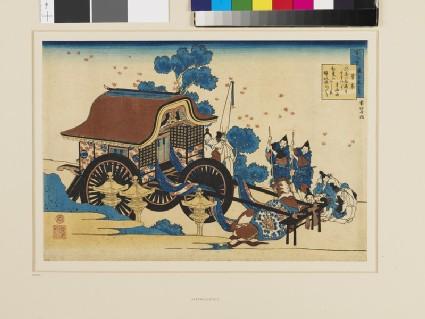 Kanke (Sugawara Michizane)