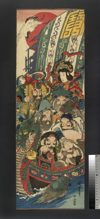 Seven Gods of Good Fortune in the Treausre Ship (Takarabune)