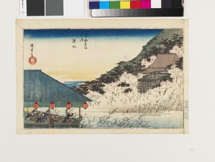 Kiyomizu on hillside among cherry trees, tea-house foreground on left