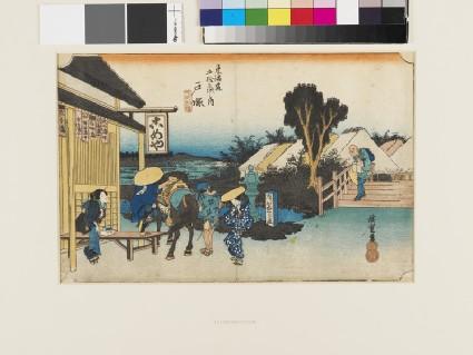 Totsuka: Junction at Motomachi