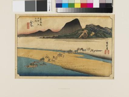 Kanaya: Ōigawa engan