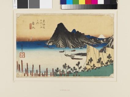 Maisaka: View of Imagiri