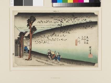 Futagawa: Monkey plateau