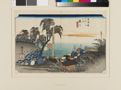 Fujikawa: Scene at Post Outskirts