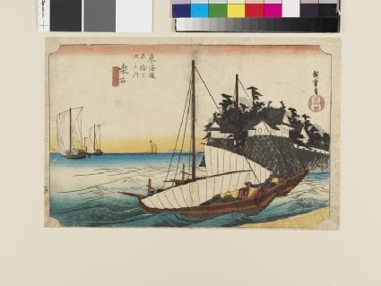 Kuwana: Shichiri Crossing
