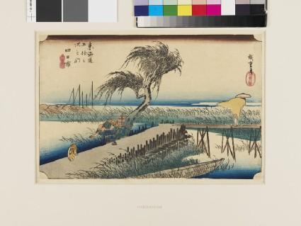 Yokkaichi: Mie River
