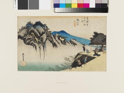 Sakanoshita: The Peak of Fudesute Mountain