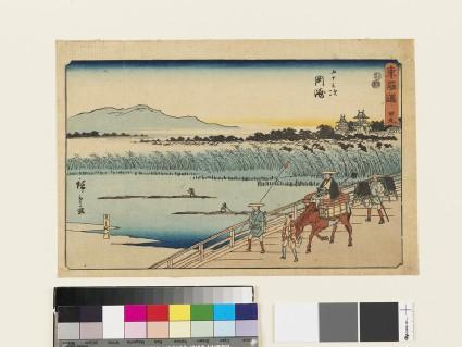 Okazaki: The Yahagi River