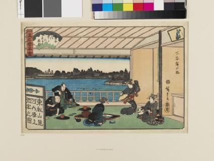 Hirokoji in Shitaya: the Kawachirō Restaurant