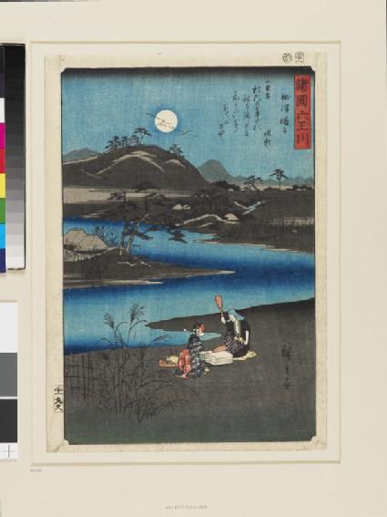 The Kinuta Jewel River, Province of Settsu