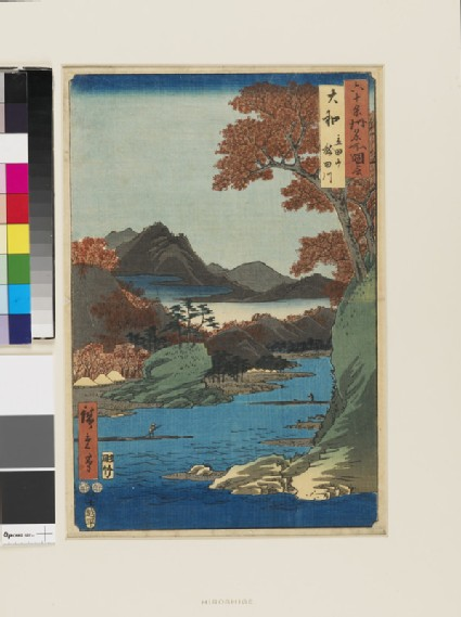Tatsuta Mountains and the Tatsuta River in Yamato Province