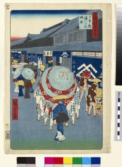 View of Nihonbashi dōri 1-chōme