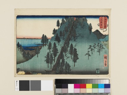 Mount Kaso in Kazusa Province