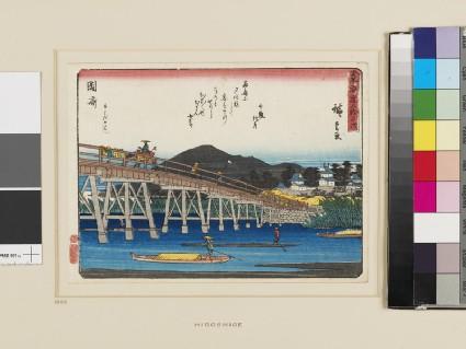 Okazaki: Yahagi Bridge