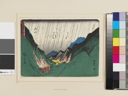 Tsuchiyama: Suzuka Mountains