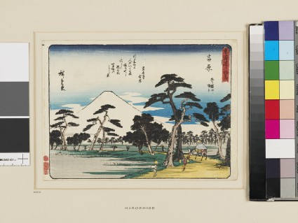 Yoshiwara: Fuji on the Left at Nawate