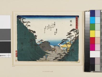 Okabe: View of Mount Utsu