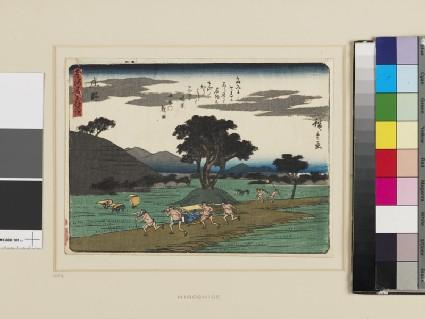 Shōno