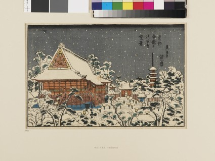 Snow Scene at Sensō-ji Temple at Kinryūzan in the Eastern Capital