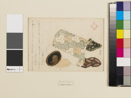Materials for a fusuma sliding door