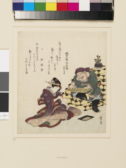 Daikoku with an abacus and a woman with a rat running up her arm