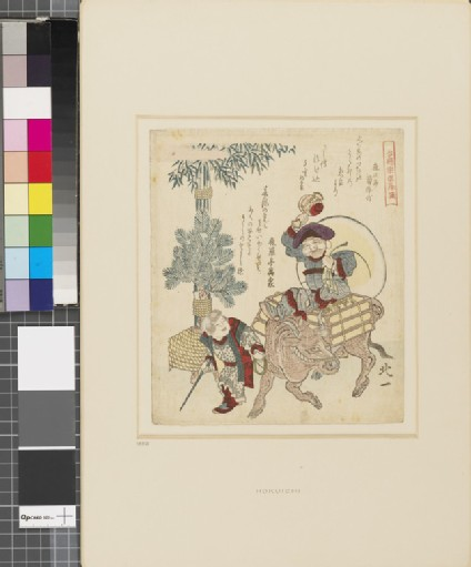 Daikoku riding on an ox, led by a boy