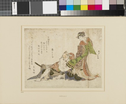 Asahina and a courtesan as Soga no Gorō, in a parody of the armour-tugging episode