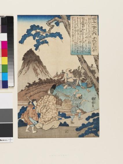 Chūnagon Yukihira (Ariwara no Yukihira)