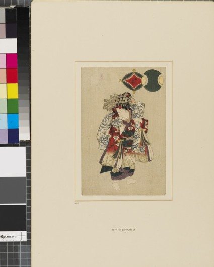 A courtesan representing Daikoku, God of Wealth