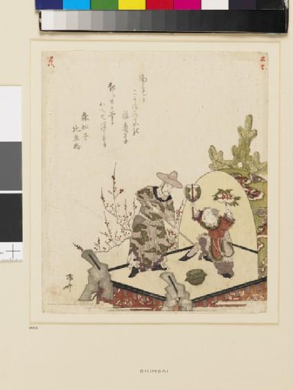 Kakkyō and the pot of gold