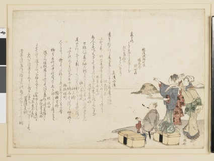 Two travellers and a servant looking over the island of Enoshima