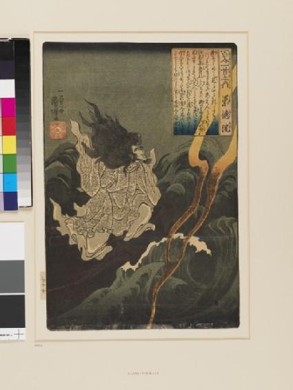 Emperor Sūtoku