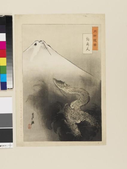 Mount Fuji and Dragon